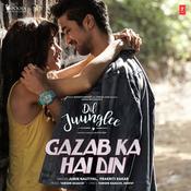 Gazab Ka Hai Din Dil Juunglee Movie Songs