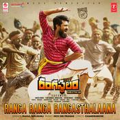 Ranga Ranga Rangasthalaana Song