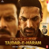 Tajdar-E-Haram Song