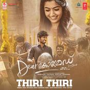 Thiri Thiri Song