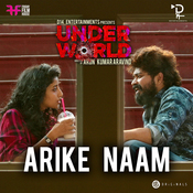 Arike Naam Song