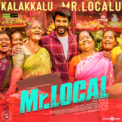 Sivakarthikeyan Songs Download: Sivakarthikeyan Hit MP3 New