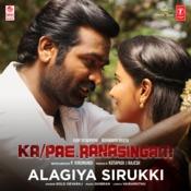 Alagiya Sirukki Song