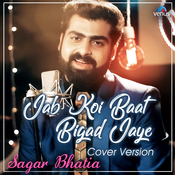 jab koi baat bigad jaye audio song download new version