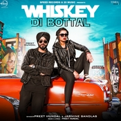Whiskey Di Bottal Song