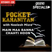 Story 22-  Main Maa Banna Chahti Hun Song