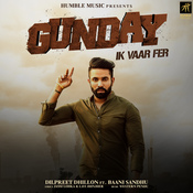 Gunday Ik Vaar Fer Song