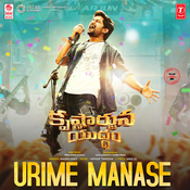 Urime Manase Song