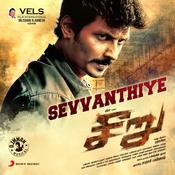 Sevvanthiye Song