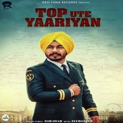 Top Ute Yaariyan Song