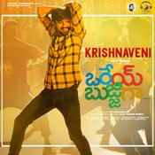 Krishnaveni Song