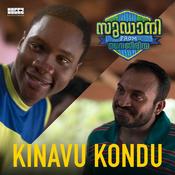 Kinavu Kondu Song