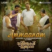 Ammaanam Song