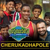 Cherukadhapole Song