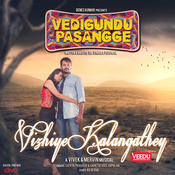 pasanga songs download