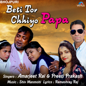 Beti Tor Chhiyo Papa MP3 Song Download- Beti Tor Chhiyo Papa Beti