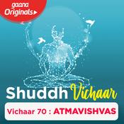 Vichaar70 -Atmavishvas Song