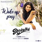 Wake Up Song Song