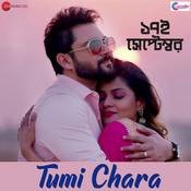 Tumi Chara Song