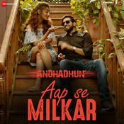 Aap Se Milkar - Reprise Song