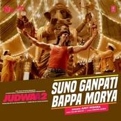 Suno Ganpati Bappa Morya Song