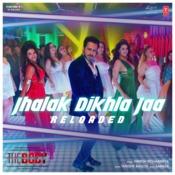 Jhalak Dikhla Jaa Reloaded Song