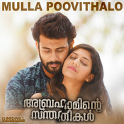 Mulla Poovithalo Song