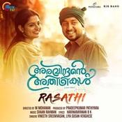 Rasathi Song