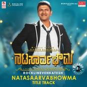 Natasaarvabhowma - Title Track Song