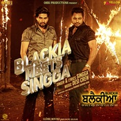 Blackia Meets Singga Mp3 Song Download Blackia Meets Singga Blackia