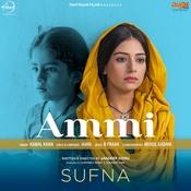 Ammi Song