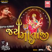 Jay Mataji (Bhairavi) Song