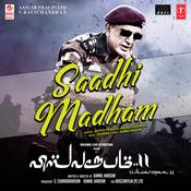 Saadhi Madham Song