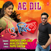Ae Dil Song