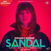 Sandal Song