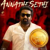 Annathe Sethi Song