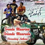 Trendu Maarina Friendu Maaradu (Friendship Anthem) Song