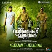 Kelkkaam Thakiladikal Song