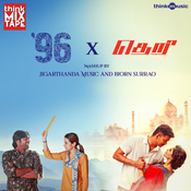 96 X Theri Song
