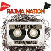 Patna Vaale MP3 Song Download- Gaana Originals Hip Hop