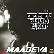 Maadeva Song
