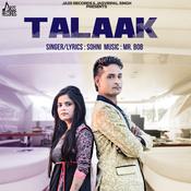 Talaak  Song