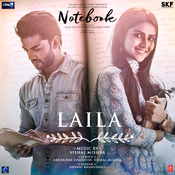 Laila Song
