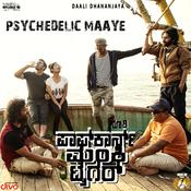 Psychedelic Maaye Song