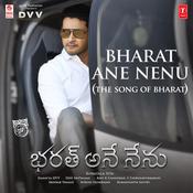 Mahesh Babu Songs Download: Mahesh Babu Hit MP3 New Songs Online