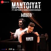 Mantoiyat Song