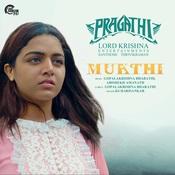 Mukthi Song