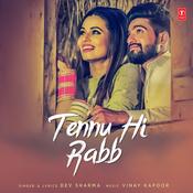 Tennu Hi Rabb Song