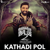Kathadi Pol Song
