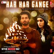 Har Har Gange Song